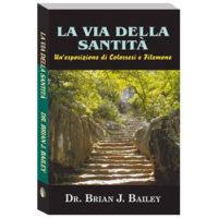 La via della santità